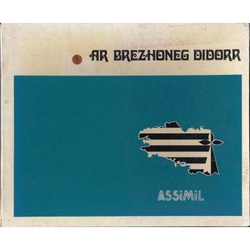 Ar Brezhoneg Didorr - coffret disques 33 tours