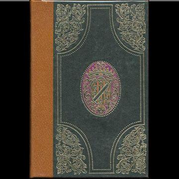 Aventures du chevalier de Beauchêne. 2 tomes