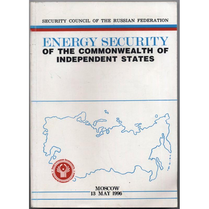 Energy security of the commonwealth of independent states