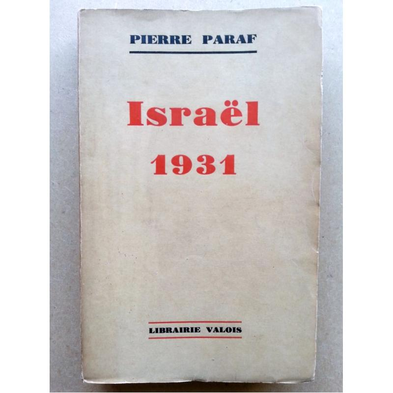 Israel 1931 edition originale