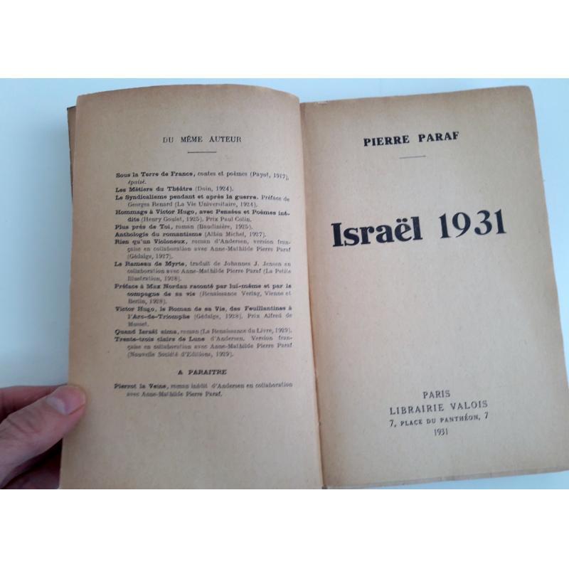 Israel 1931 edition originale
