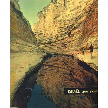Israel que j'aime