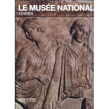 Le musée national Athènes