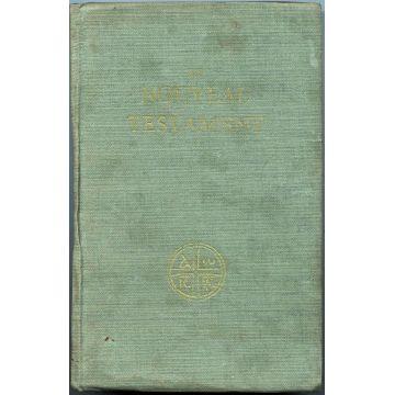 Le Nouveau Testament 1958