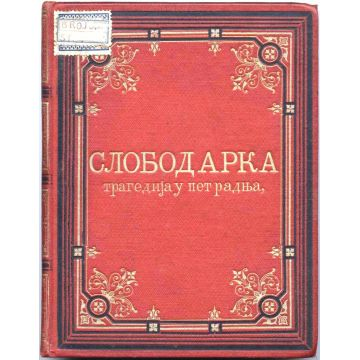 Livre cyrillique