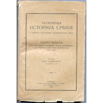 Livre cyrillique  Tome 4 : 1897-1903