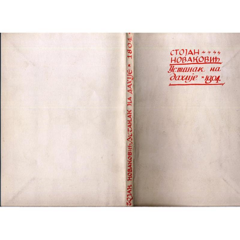 ??  Livre en cyrillique à propos de 1804