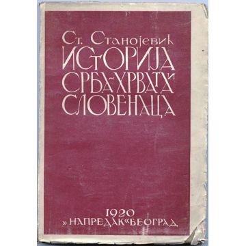 Livre en cyrillique sur l'histoire de la Serbie