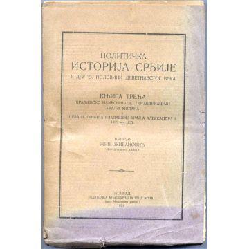 Politiuka istorija srbije 1889-1897 histoire Serbie cyrillique vol.3