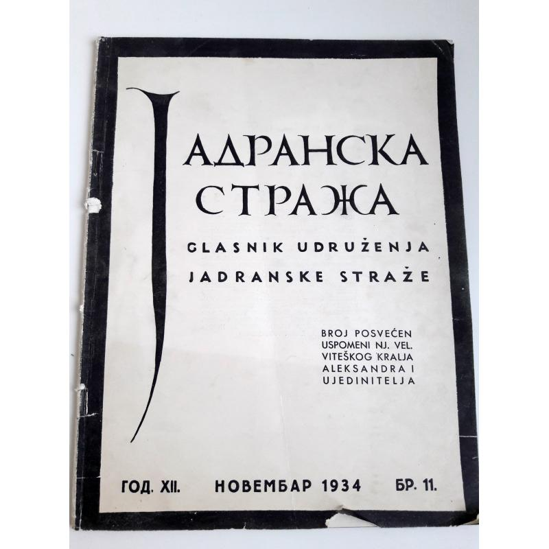 Revue croate Garde Adriatique