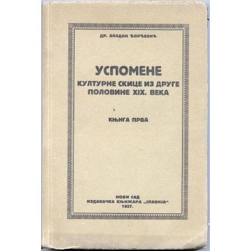 Titre en cyrillique de 1927